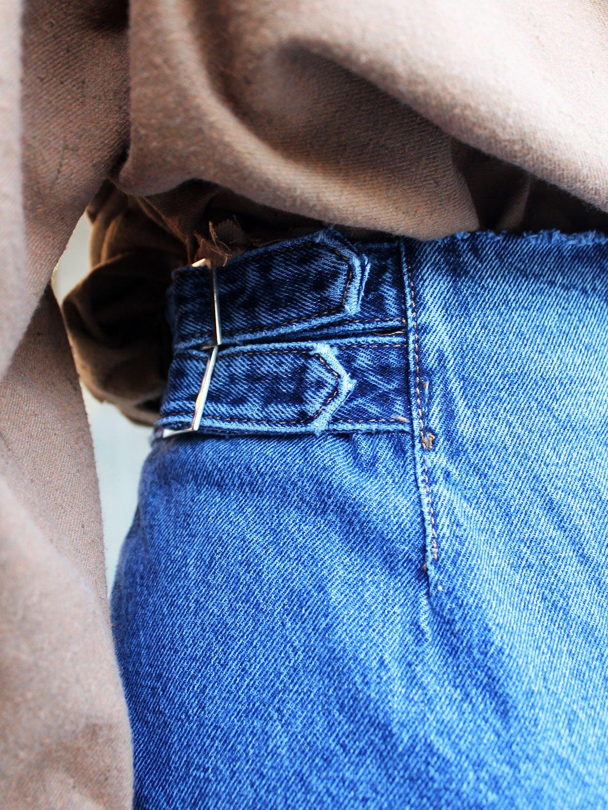 Yandan Kemerli Pantolon